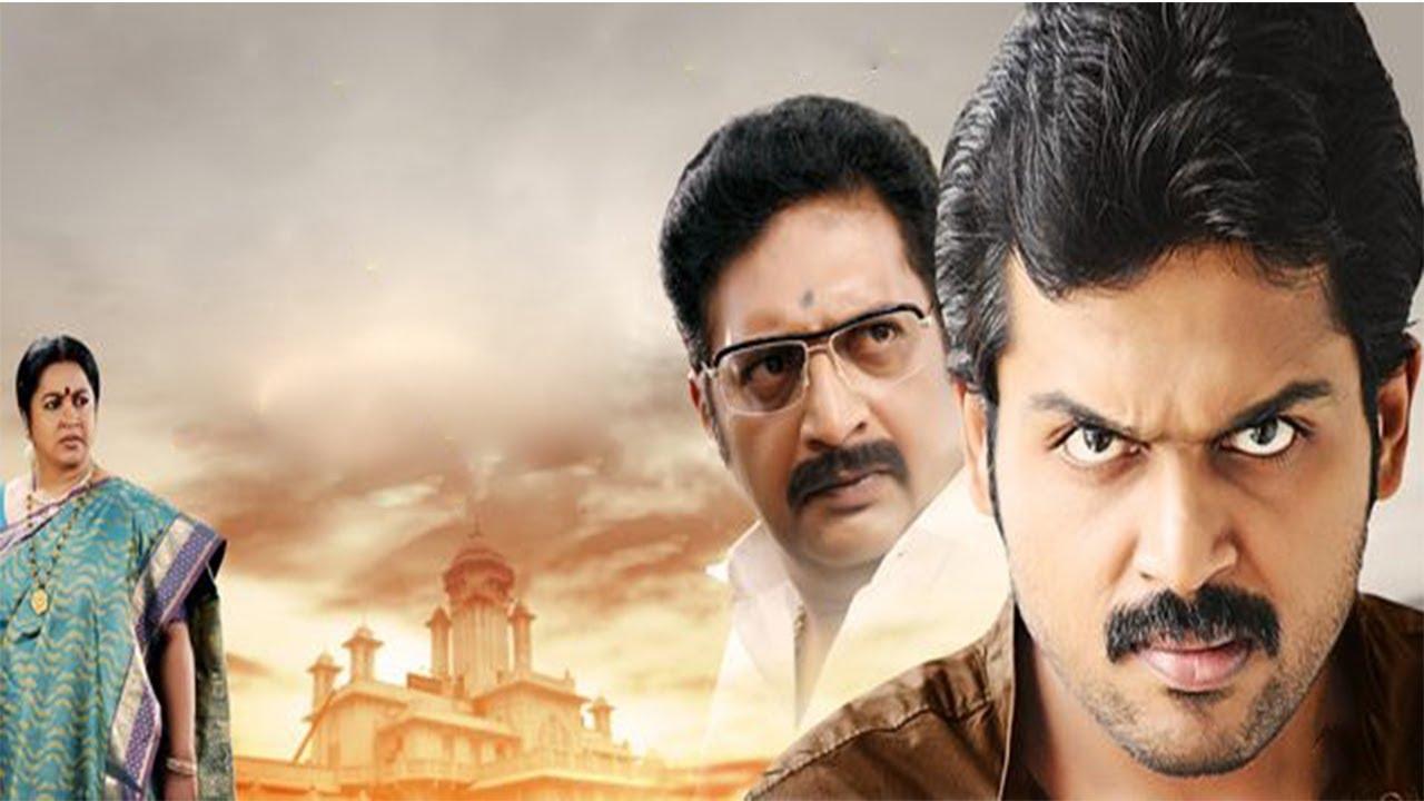 Download Karthi Full Length Movie  || Pranitha Subash, Prakash Raj | #KarthiMovies