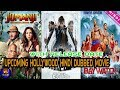 Top 5 New Upcoming Hollywood Hindi Dubbed Movie in November 2018 | Jumanji | Fantastic Beasts