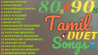 Tamil Duet songs collection Nonstop Jukebox music audio|80s & 90s Tamil gaanaa songs collection