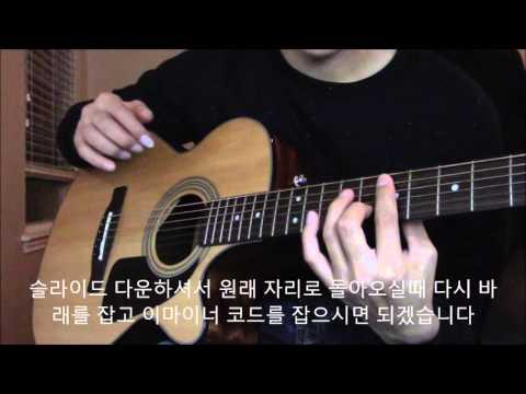 Sungha Jung flaming tutorial (chorus)