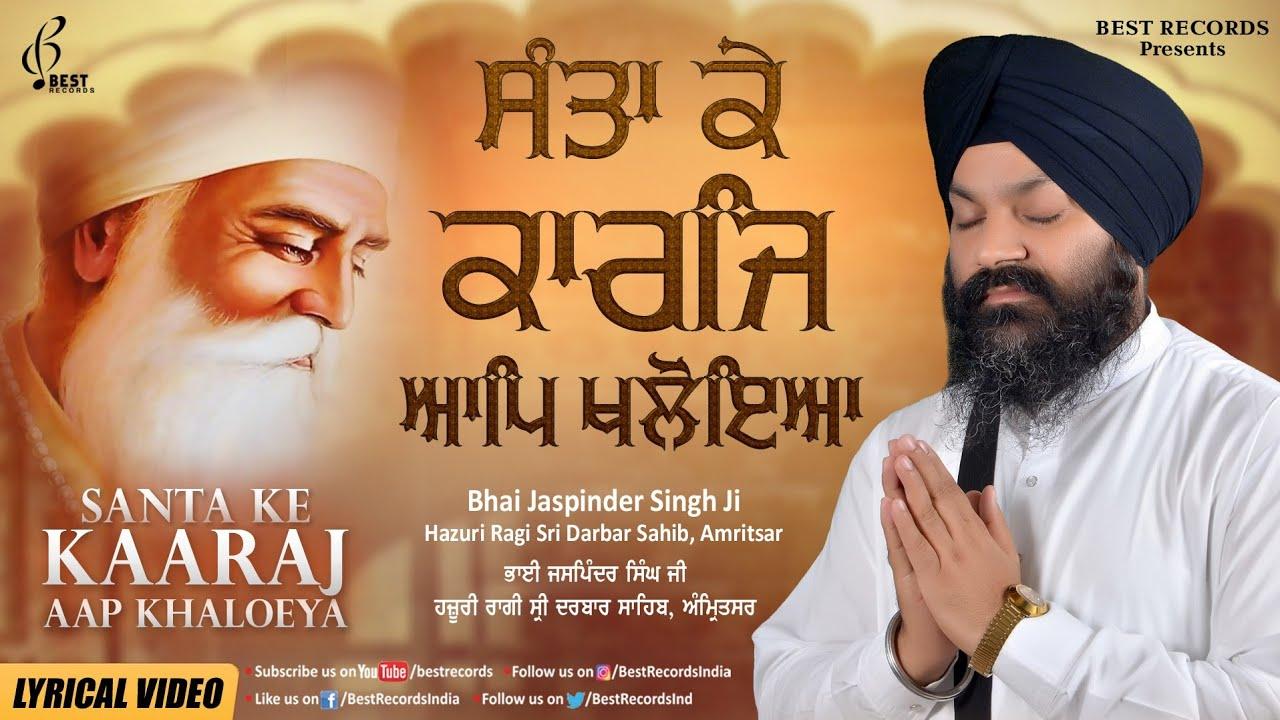Santa Ke Karaj Aap Khaloya - Bhai Jaspinder Singh Ji - New Shabad Gurbani Kirtan 2020 - Best Records