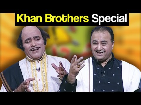 Khabardar Aftab Iqbal 13 October 2017 - Khan Brothers Special - Express News