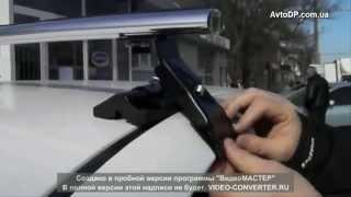 видео Устанавливаем самостоятельно багажник