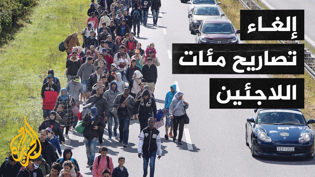 لاجئون سوريون يواجهون قرارات بإلغاء إقاماتهم في الدنمارك  - نشر قبل 14 ساعة