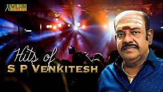 Hit of S P Venkatesh | S P Venkatesh Master Evergreen Hit Songs | Non Stop Malayalam Film Songs