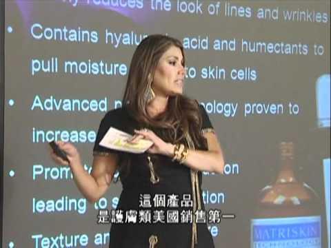 Hollywood女星愛牌莫蒂膚彩妝及保養品介紹 (3/3) --- Loren