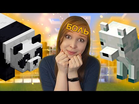 ДЕНЬ НЕВИДАННЫХ ЗВЕРЕЙ! [Прохождение Minecraft Без Модов] №30