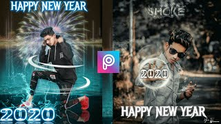 Happy new year photo editing 2020 manipulation photo editing 2020 in picsart