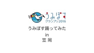 今回は、岡山県笠岡市の神島(こうのしま)で、笠岡のご当地キャラカブ...