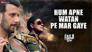Hum Apne Watan Pe Mar Gaye - Divya Kumar Mp3 Song Download