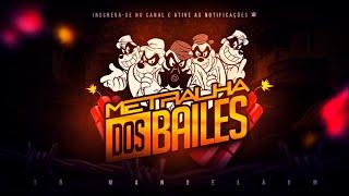 EU QUE SABOTEI - MC MR Bim, MC GW (DJ 2D Paraíso) 2019