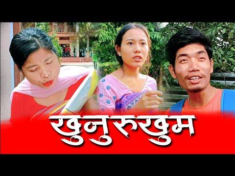 Download Kunurukum (खुनुरुखुम) 2021 A Bodo Comedy Short Film