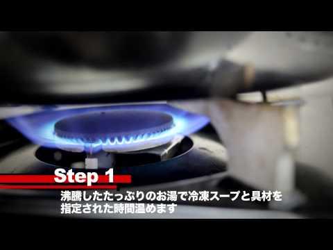 「宅麺.com」紹介ムービー
