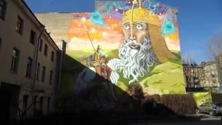 Необычные достопримечательности Санкт-Петербурга, 2016 год(Дворы с граффити и картинами на стенах, Дом-чемодан, Шахматная площадка, котельная