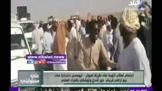 أحمد موسى يشن هجوما حادا على أيمن نور بسبب أهل النوبة .. فيديو