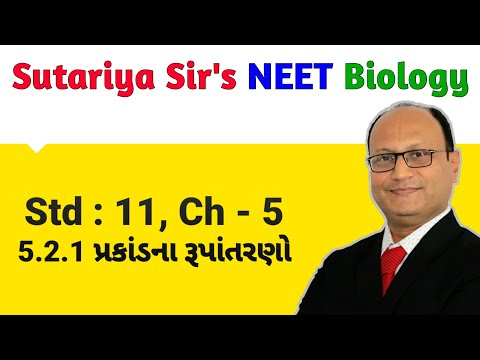 Std : 11 ncert, Ch - 5, 5.2.1 પ્રકાંડના રૂપાંતરણો, NEET Biology by Sutariya Sir