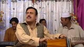 Bya Da Ishq Daryaab Gulzar Alam
