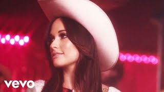 Смотреть клип Kacey Musgraves Ft. Willie Nelson - Are You Sure