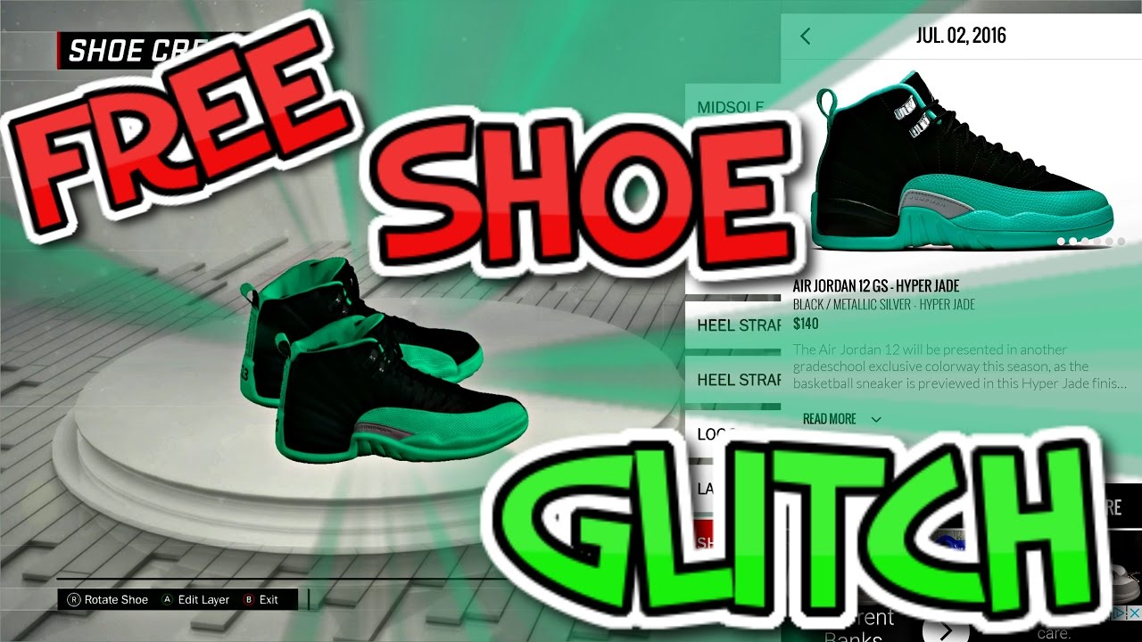 ALL FREE MYPARK SHOES GLITCH | ALL CUSTOM MADE JORDANS AND NIKES GLITCH | NBA  2K17 NO VC NEEDED - YouTube
