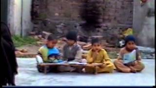Detailed Presentation about E F A & Primary Education in Pakistan 4