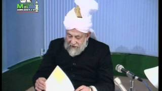 Arabic Darsul Quran 22nd February 1994 - Surah Aale-Imraan verses 157-160 - Islam Ahmadiyya