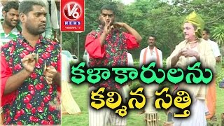 Bithiri Sathi Meets Telangana Artists | Funny Conversation With Savitri | Teenmaar News