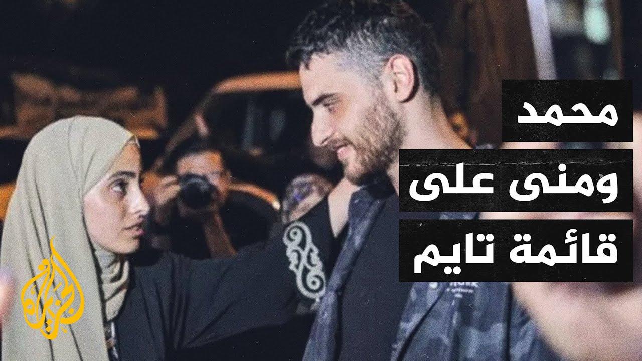 التوأمان محمد ومنى الكرد في قائمة تايم للشخصيات الأكثر تأثيرا لهذا العام  - نشر قبل 5 ساعة