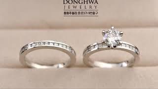 결혼예물함세트 다이아반지와 웨딩밴드스타일가드링,예물목걸…