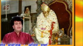 SAI TUM BIN. Rajiv chopra lyrics priya tandon