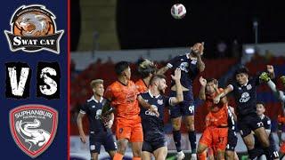 ไฮไลท์ฟุตบอลเมื่อคืน นครราชสีมา มาสด้า – สุพรรณบุรี เอฟซี  | ฟุตบอลไทยลีก 03-10-2021