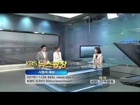 KBS 뉴스광장 2017년 4월 7일