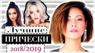 видео Макияж на выпускной 2018: модный тренд, красивые тенденции, фото новинки, идеи