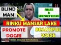 Download U Productions | Famous Dogri Song | Rinku | Mansar Lake | Beautiful Voice | Share & Support