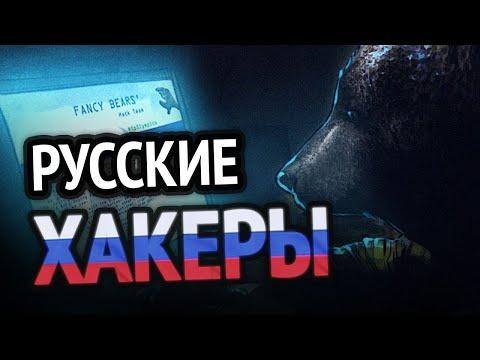 Новые санкции против России 5.12.19. КИБЕРПРЕСТУПЛЕНИЯ
