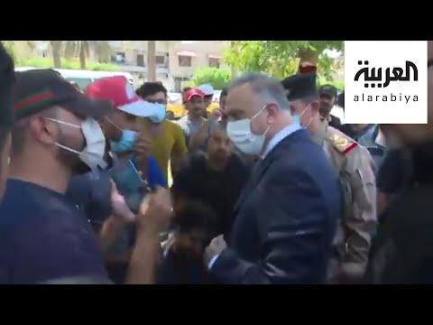 تفاعلكم | رئيس وزراء العراق بين المتظاهرين وحديث عن الحب  - 18:58-2020 / 8 / 6