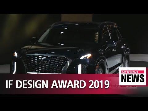 Seven of Hyundai Motor Group's vehicles win awards at iF Design