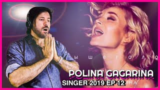 Download Polina Gagarina - Raindrops & Lullaby ~ Поли́на Гага́рина | Singer 2019 EP 12 | REACTION by Zeus Mp3 and Videos