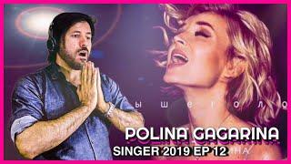 Polina Gagarina - Raindrops & Lullaby ~ Поли́на Гага́рина | Singer 2019 EP 12 | REACTION by Zeus