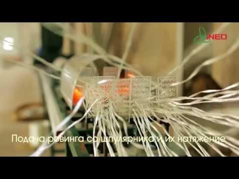 Оборудование для производства композитной стеклопластиковой арматуры ИНЕО - 3