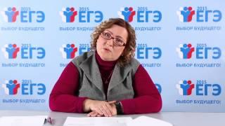 ЕГЭ 2015. Рекомендации по обществознанию