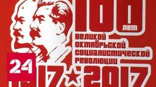 Зюганов привез НЭП в Минск - Россия 24