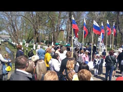 знакомства в городе лесозаводске