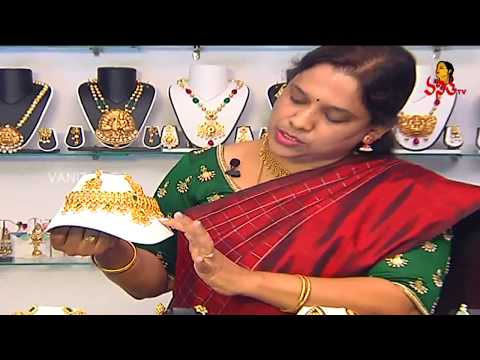Different Types Of Chokers | Navya - Stylish Jewellery Special | Vanitha TV