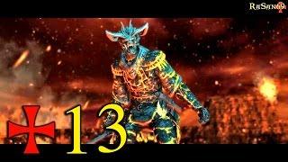 The Cursed Crusade (PC) walkthrough part 13