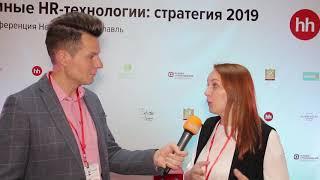 """Конференция """"Умные HR- технологии: стратегии 2019"""".  Новые инструменты для подбора персонала"""