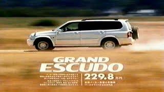スズキ グランドエスクード CM Suzuki Grand Escudo Commercial 谷村奈南 動画 26