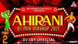 Superhit Ahirani Mix Songs Mashup 2021 (Part 2)