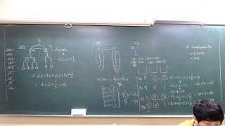 수학II 3번 프린트 도함수의 활용(3) 추천문제풀이 …