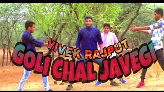 Goli chal javegi ##haryana swagger boys ##dance choreography ##vivek rajput