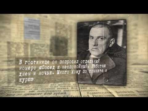 """Гостиница """"Волга"""" (""""Астория""""). Саратов. Истории в фотографиях."""